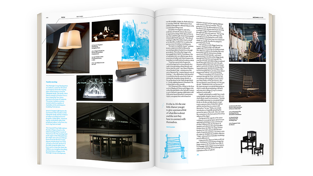 mezzanine_spread_2_issue_1_2015
