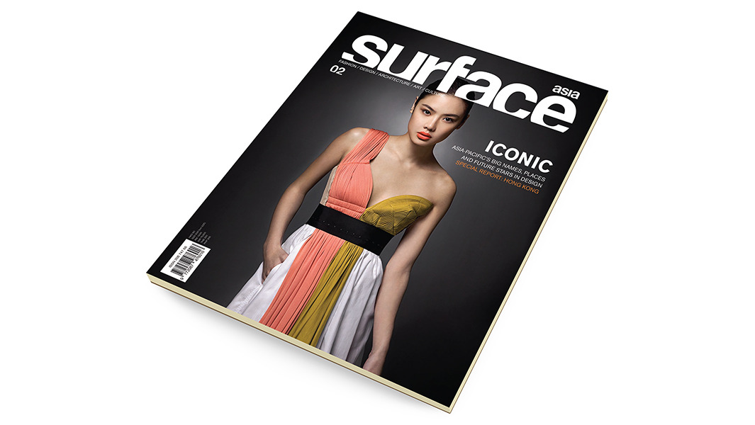 surface_asia_cover_mar_2011